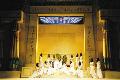 National Theater | Aida