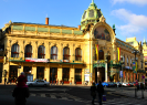 Prague Tours, Walks & Excursions | Municipal House