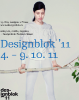DesignBlok '11 | Prague Design Week