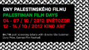 Palestinian Film Days | Prague Cultural Events