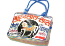 Sanu Babu | Colorful Bag